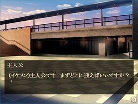 (ADV)さえない男の成長期(体験版)ver2.0 Game Screen Shot4