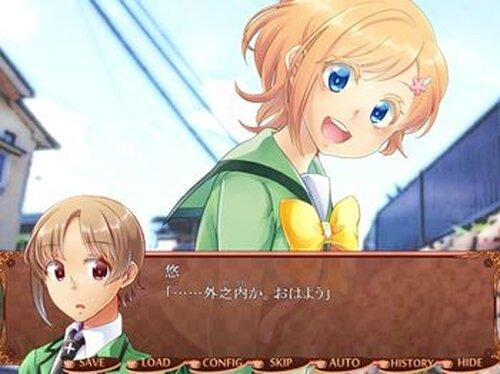 オレンジアワーグラス第1章 Game Screen Shot2