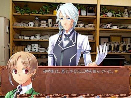 オレンジアワーグラス第1章 Game Screen Shot3