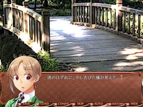 オレンジアワーグラス第1章 Game Screen Shot4