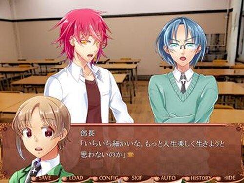 オレンジアワーグラス第1章 Game Screen Shot5