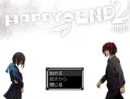 HAPPY END ~2nd night~テスト版 Game Screen Shot2