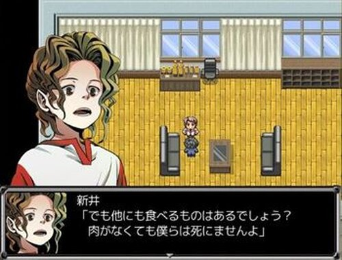 HAPPY END ~2nd night~テスト版 Game Screen Shot3