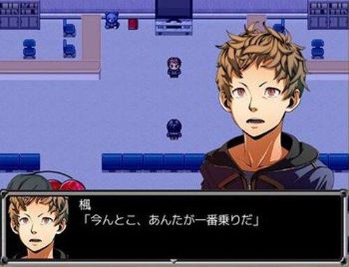HAPPY END ~2nd night~テスト版 Game Screen Shots