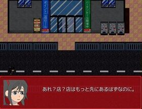 くまごっこ2 Game Screen Shot4