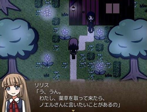 魔女と夜の呪い Game Screen Shot1