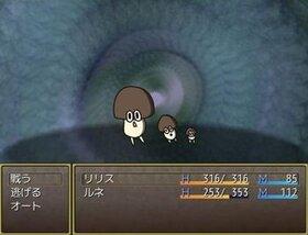 魔女と夜の呪い Game Screen Shot5