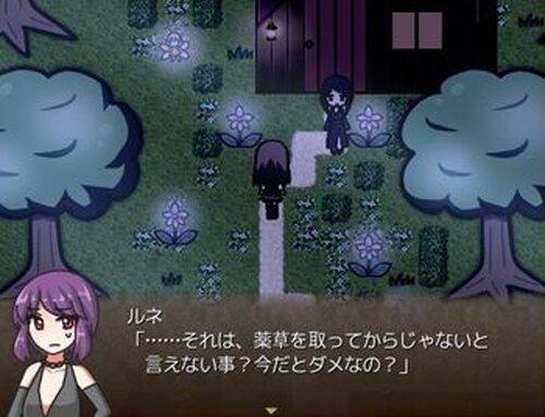 魔女と夜の呪い Game Screen Shots