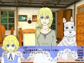 ロヴントーン Game Screen Shot3