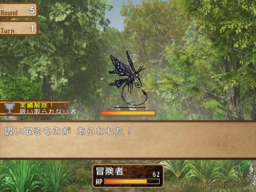 冒険者は森に強い Game Screen Shot1