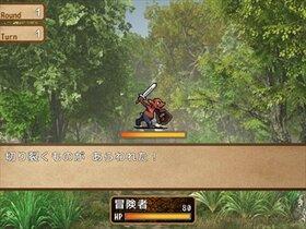 冒険者は森に強い Game Screen Shot2