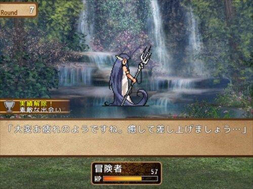 冒険者は森に強い Game Screen Shot3