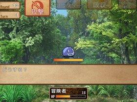 冒険者は森に強い Game Screen Shot4