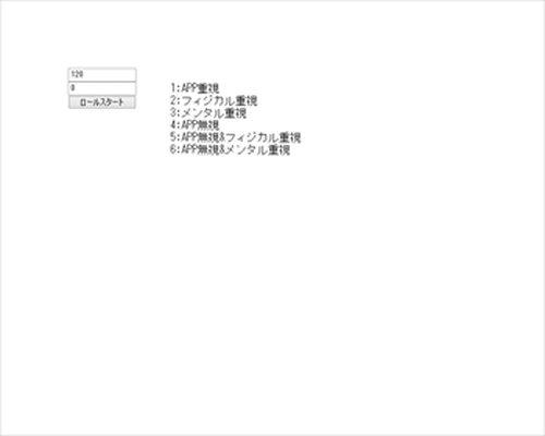 無限製作探索者 Game Screen Shot2