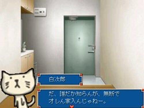 ネコネコパニック Game Screen Shots