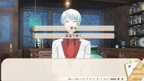 モタモタバレンタイン Game Screen Shot3