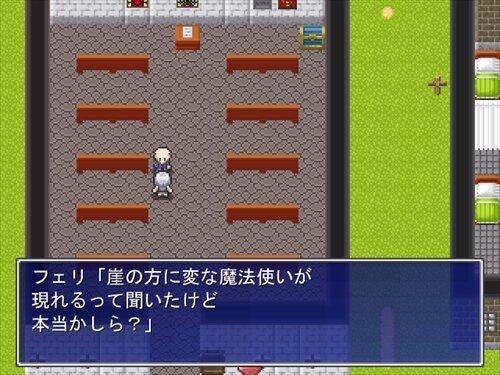 いつまでも Game Screen Shot1