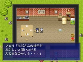 いつまでも Game Screen Shot2