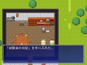 いつまでも Game Screen Shot3