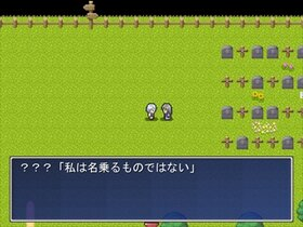 いつまでも Game Screen Shot4