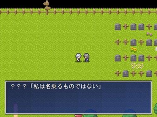 いつまでも Game Screen Shot4