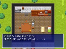 いつまでも Game Screen Shot5