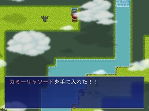 借金村 Game Screen Shot4
