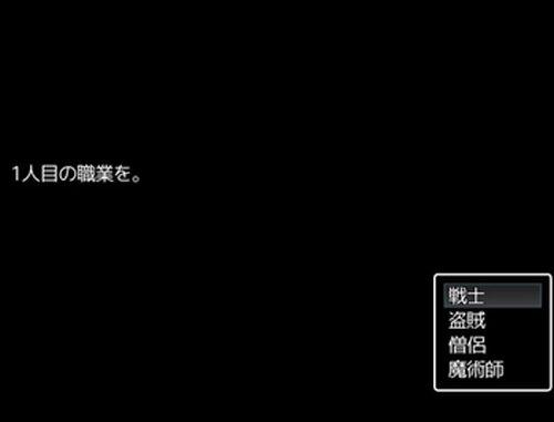 魔道探索2 Game Screen Shot3