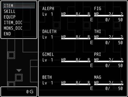 魔道探索2 Game Screen Shot4