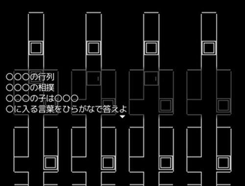 魔道探索2 Game Screen Shot5