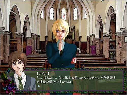 Agunes Dei(体験版) Game Screen Shot1