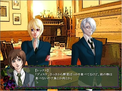 Agunes Dei(体験版) Game Screen Shot2