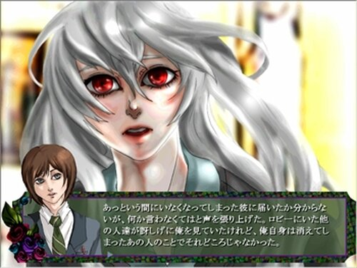 Agunes Dei(体験版) Game Screen Shot3