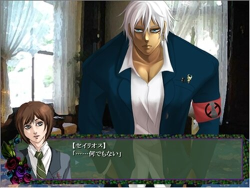 Agunes Dei(体験版) Game Screen Shot4