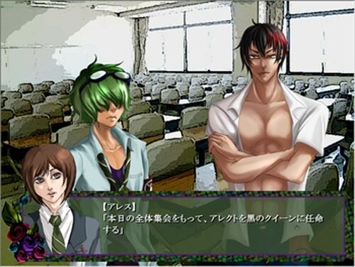 Agunes Dei(体験版) Game Screen Shot5