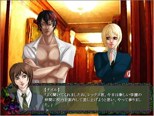 Agunes Dei(体験版) Game Screen Shots