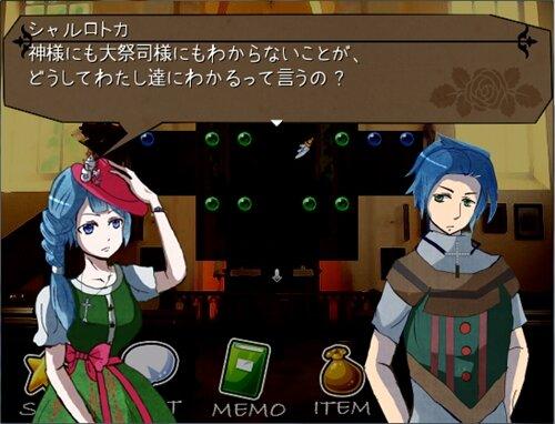 ヒュムネ―出られない村― Game Screen Shot1