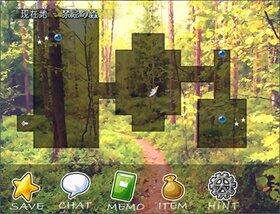 ヒュムネ―出られない村― Game Screen Shot4