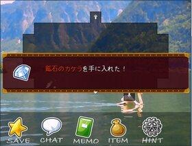 ヒュムネ―出られない村― Game Screen Shot5