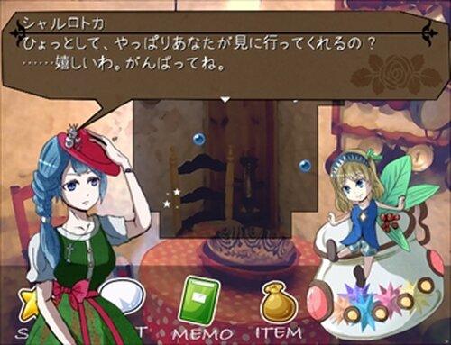 ヒュムネ―出られない村― Game Screen Shots