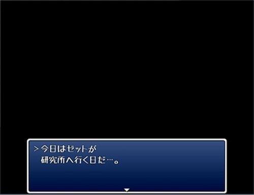 ただしいいくせいけいかく Game Screen Shot5