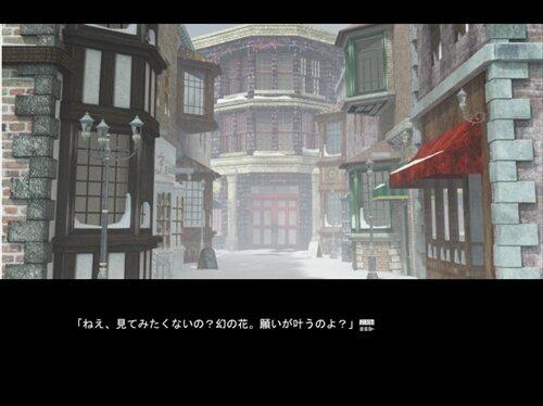 スノードームは夢を見るか? Game Screen Shot1