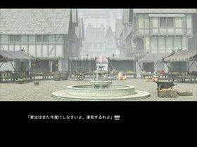 スノードームは夢を見るか? Game Screen Shot3