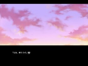 スノードームは夢を見るか? Game Screen Shot4