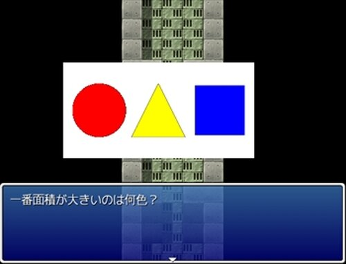 THE☆適当6 Game Screen Shot3