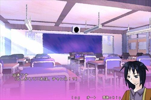桜の樹の下で、二人は Game Screen Shot4