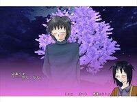 桜の樹の下で、二人は