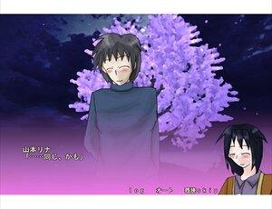 桜の樹の下で、二人は Screenshot