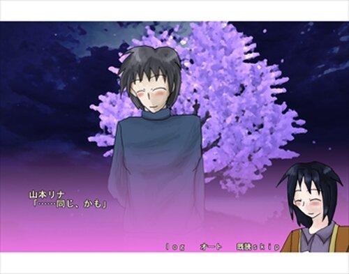 桜の樹の下で、二人は Game Screen Shots