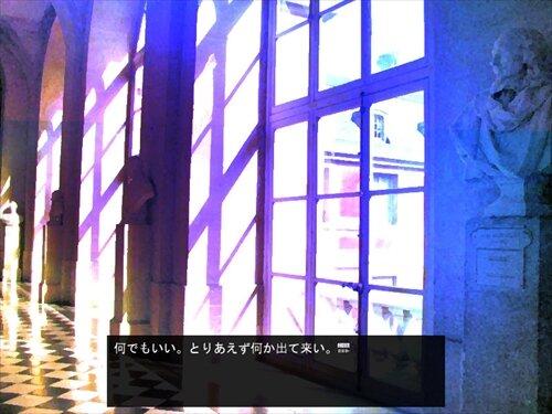 アリス×・・・! Game Screen Shot1